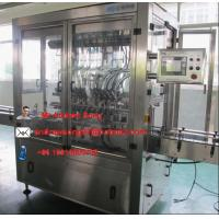 Buy cheap vegetable oil packing machine from wholesalers