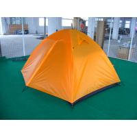 Buy cheap double-layer  waterproof camping tent for 1-2 person dome tent igloo tent from wholesalers