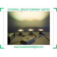 Buy cheap RGBW DC 24V Integrated LED Downlights , 7W DMX512 LED Ceiling Downlights from wholesalers