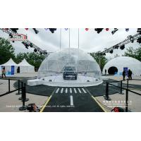 Buy cheap Dia 5-40m Steel Frame Transparent PVC Exhibition Tent Geodesic Dome Tent from wholesalers