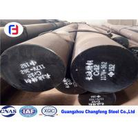 Buy cheap D3 Special Cold Work Tool Steel Round Bar Hot Rolled Annealed Diameter 10 - 180mm from wholesalers