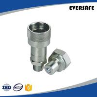 Buy cheap THREAD LOCKED TYPE HYDRAULIC QUICK COUPLING FOR GERMAN MARKET from wholesalers