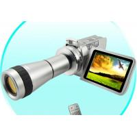 Buy cheap MPEG4 Digital Video Camcorder (MD116) from wholesalers