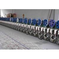 Buy cheap Mayastar Multi-head Chenille embroidery machine from wholesalers