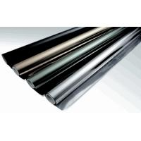 Buy cheap Metallized polyester solar window film from wholesalers