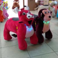 Buy cheap Hansel  mall games for kids battery walking animal plush ride on animal toy from wholesalers