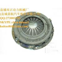 Buy cheap 281257 Land Rover DEFENDER TD5 CLUTCH COVER from wholesalers