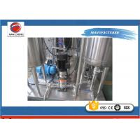 Buy cheap Automatic Beverage Mixer Beverage Processing Equipment , 4KW Beverage Making Equipment from wholesalers