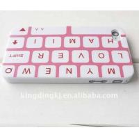 Buy cheap keyboard hard phone Cover for iPhone 4 from wholesalers