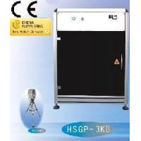 Buy cheap 3D Laser Engraving Machine  (HSGP-3KB) from wholesalers
