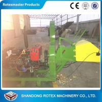 Buy cheap 40HP Diesel Driven Type Forest Wood Chipper Shredder for Small Wood Logs from wholesalers