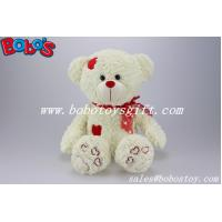 Beige Plush Softest Cuddly Stuffed Teddy Bear With Red Heart Patch