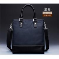 Buy cheap man's leather bags high quality 2014 new collection from wholesalers