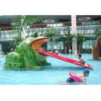 Buy cheap Kid Water Toys Frog Water Slide Fiberglass Water Play For Swimming Pool from wholesalers
