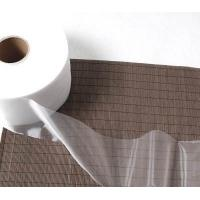 Buy cheap 100  count mesh white color PA66 nylon mesh for tea bag from wholesalers