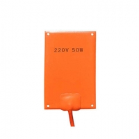 Buy cheap 200 Degree Easy Install Cubicle Switchboard 12V Silicone Heating Pad from wholesalers