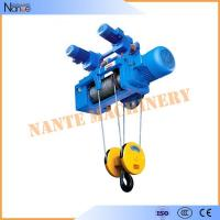 Buy cheap Heavy Duty 8 ton Industrial Electric Hoist For Metallurgy 50Hz / 60Hz from wholesalers