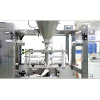 Buy cheap High precision automatic weighing and packing machine  powder material packaging machine from wholesalers