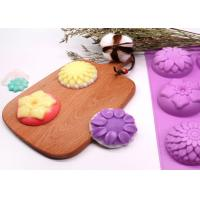 Buy cheap Silicone Molds Flower Soap Mold Candy Molds Chocolate Molds Biscuit Cake Mold Ice Cube Tray from wholesalers