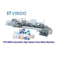 Buy cheap 3 Step Face Mask Manufacturing Machine Low Operation Energy Saving from wholesalers