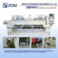 Buy cheap CNC Non-chuck Veneer Peeling Lathe from wholesalers