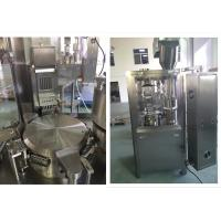 Buy cheap Automatic Pharmaceutical Filling Equipment / Medicine Powder Filling Machine For Capsule from wholesalers