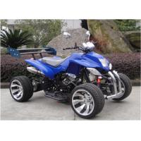 Buy cheap 250cc ATV with EEC certification,4-Stroke,automatic with reverse.Good quality product