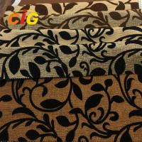 Buy cheap Crystal Yard Flocking Jacquard Sofa Upholstery Fabric 145CM width 100% Polyester product