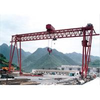 Buy cheap Strong Steel Industrial Gantry Crane Trussed Electric Hoist MH Model For Workshop from wholesalers