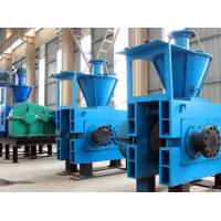 Buy cheap Charcoal Briquette Machine/Fote Charcoal Briquetting Machine/Charcoal Briquette Machine For Sale from wholesalers