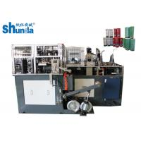 Buy cheap Paper Tissue Holder Box Manufacturing Machine , Max Cup Height 220mm from wholesalers