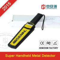 Buy cheap CE Approved Factory Folding Metal Detector Handheld With Sound / Vibration Alarm from wholesalers