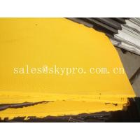 Buy cheap Embossed EVA rubber foam sole sheet variable textures on bottom product