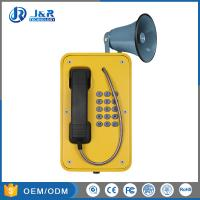 Buy cheap Yellow Industrial Weatherproof Telephone Simple Installation With Cast Aluminum Enclousure from wholesalers