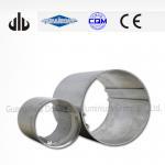 Buy cheap Aluminium Tube from wholesalers