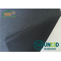 Buy cheap Double Dot PA + PES Fusible Interlining Fabric Black C5032Q Stretch Drapery from wholesalers