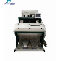 Buy cheap satake color sorter, Raisins color sorter machine, color sorting for raisins from wholesalers