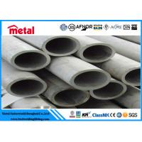 Buy cheap Thin Wall Seamless Stainless Steel Tubing UNS S31653 0.4 - 30mm Thickness from wholesalers