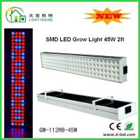 Buy cheap DC12v 2 Foots Led Grow Lamps For Indoor Plants , Led Weed Grow Lights 50-60Hz product