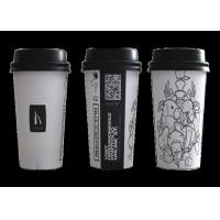 Buy cheap Eco-friendly Designed Paper Coffee Cup / Biodegradable paper cups from wholesalers