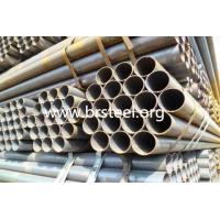 Buy cheap ms round pipe chart of weight  erw q235 welded steel tube from wholesalers
