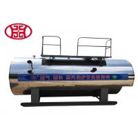 Buy cheap Natural Gas Fired Steam Boiler Machine Price 0.5-20Ton/h, 1.2-48MBTU from wholesalers