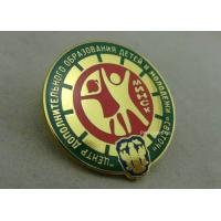 Buy cheap 3D Imitation Hard Enamel Pin Die Stamped Metal Pin Badges For Military from wholesalers