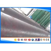 Buy cheap 4130 / SCM430 / 25CrMo4 Forged Steel Bar Diameter 80-1200 Mm Round Shape from wholesalers