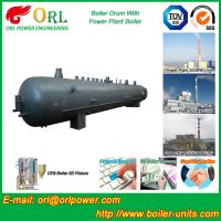 Buy cheap Heat preservation biomass boiler mud drum ORL Power ASME certification manufacturer from wholesalers