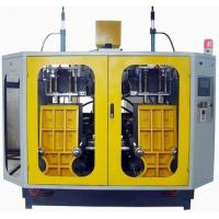 Buy cheap Double station/5 liters Auto Extrusion Blow Molding Machine for liquid lever line from wholesalers