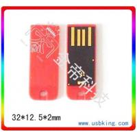 Buy cheap mini memory card,  usb flash driver,  usb memory stick,  usb flash stick,  flash memory cards,  slim usb driver,  compact flash cards,  ultra slim and small usb diver,  promotion gift,  gift usb driver,  digital gift,  usb driver,  usb stick China,  usb memory card from wholesalers