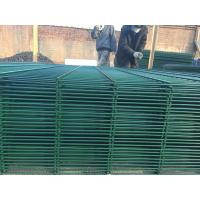 Buy cheap wire mesh fence panel / 868 fence / 656 fence from wholesalers