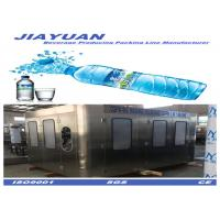Buy cheap 5.03kw Water Bottle Filling Machine , bottle filling capping machine from Wholesalers