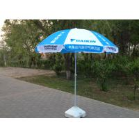Buy cheap Blue And White Outdoor Advertising Umbrellas With Anti Rust Steel Shaft from wholesalers